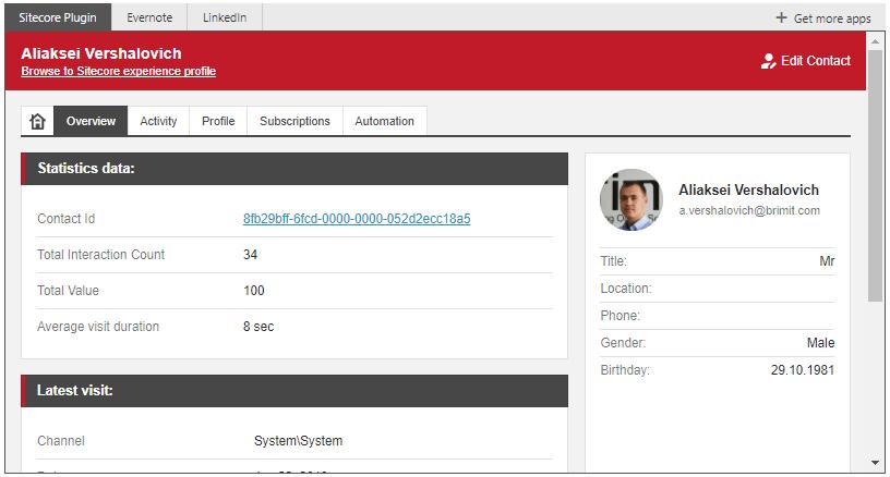 Microsoft Outlook Sitecore CRM tool